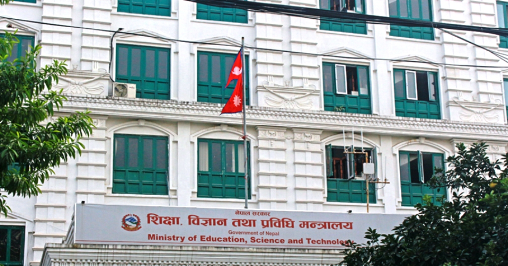 थप १०० नमूना विद्यालय घोषणा, कुन-कुन विद्यालय परे ? (सूची सहित)