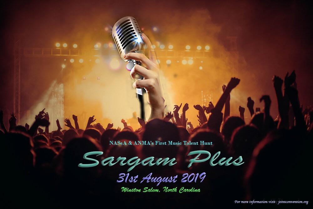 'सरगम प्लस' गायन प्रतियोगिताको लागि दरखास्त आव्हान