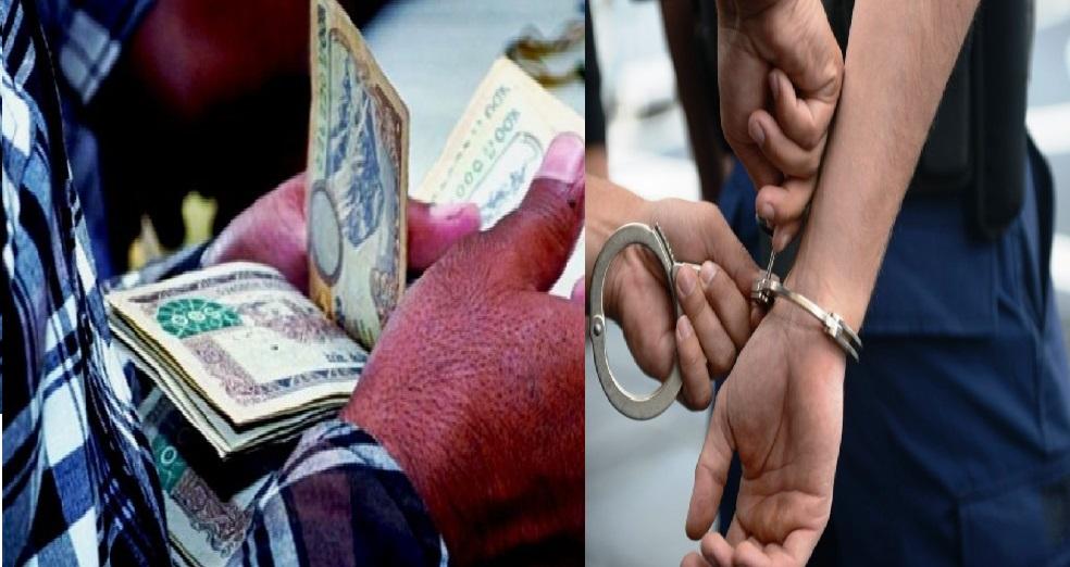 आर्थिक लेनदेनमा बलात्कारको मुद्दा मिलाउन खोज्ने १० जना पक्राउ