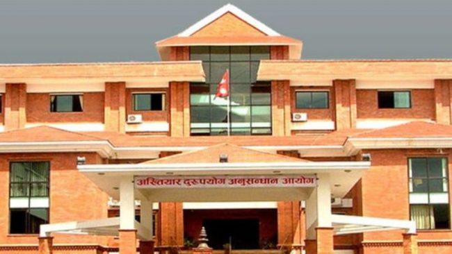 सम्पत्ति विवरण नबुझाएका १७ हजार कर्मचारीलाई आयोगको कारवाही