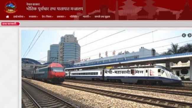 'चिनियाँ स्टेशनमा नेपाली रेल' देखिएपछि…