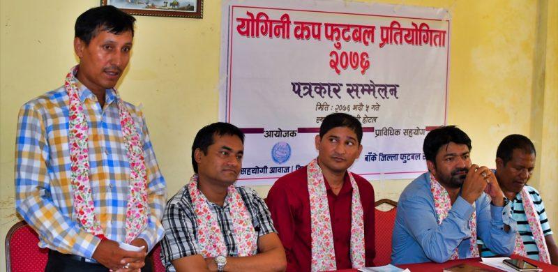 गौघाटमा योगिनी कप फुटबल हुँदै