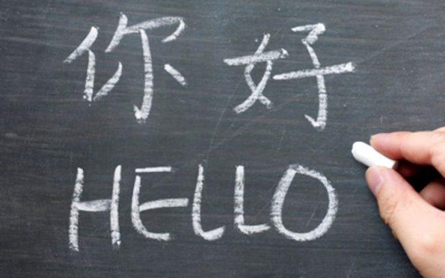 पर्यटन मजदुरलाई निःशुल्क चिनियाँ भाषा तालीम