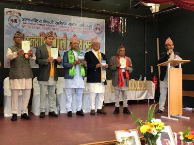 लण्डनमा छैटौ अन्तर्राष्ट्रिय नेपाली साहित्य सम्मेलन