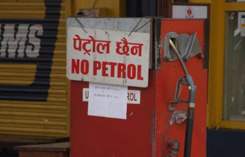 उपभोक्ता ठग्ने पेट्रोल पम्पमा सिलबन्दी