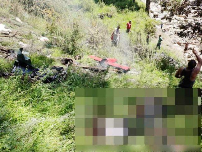 राहत सामग्री बोकेको हेलिकोप्टर दुर्घटना, तीनजनाको मृत्यु