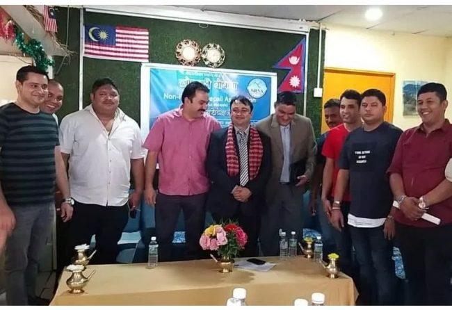 एनआरएनए मलेसियामा निर्विरोध नयाँ कार्यसमिति