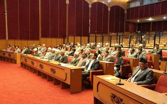 'राष्ट्रिय परिचयपत्र तथा पञ्जीकरण विधेयक' पारित