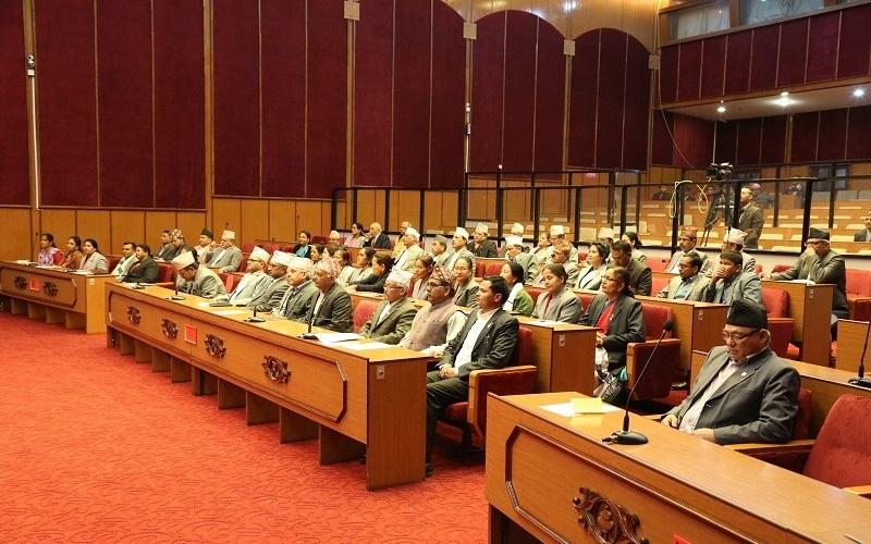 'भूमि सम्बन्धी (आठौ संशोधन) विधेयक' बहुमतले पारित