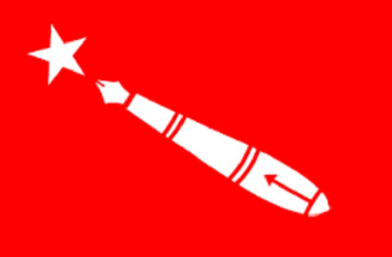 अनेरास्ववियुको केन्द्रीय कमिटी ३३५ सदस्यीय