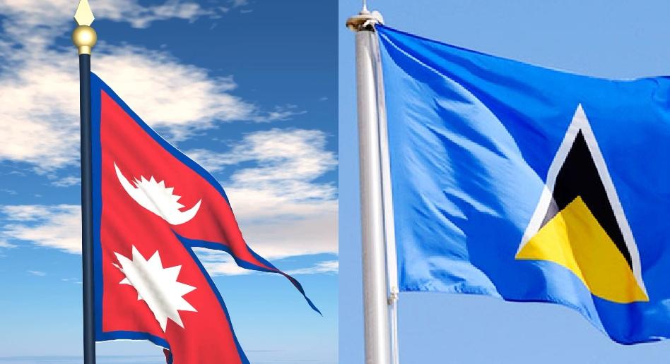 नेपाल र सेन्ट लुसियाबीच कूटनीतिक सम्बन्ध