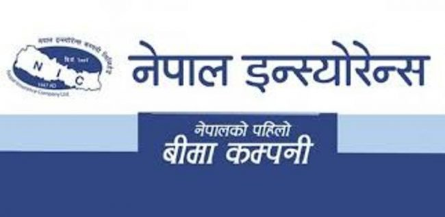 नेपाल इन्स्योरेन्सले ७.५ बोनश शेयर जारी गर्ने