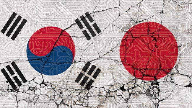 दक्षिण कोरियाली निर्णयको जापानद्वारा 'कडा' विरोध