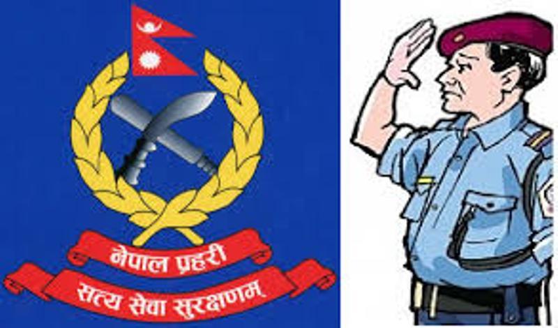 नेपाल प्रहरीद्वारा ३८ सय बढी कर्मचारी माग, यस्ता व्यक्तिले आवेदन दिन पाउनेछन्