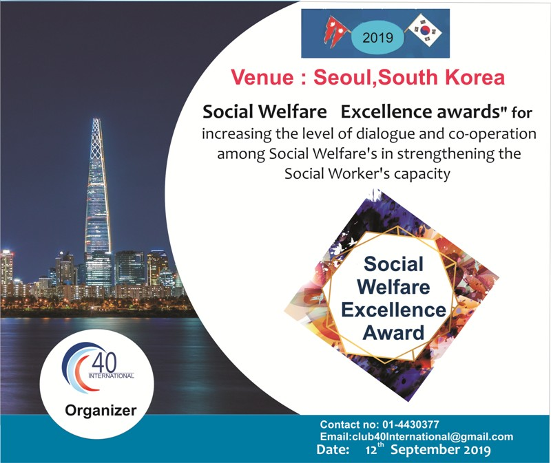 दक्षिण कोरियामा 'सोसिएल वेलफेयर एक्स्सिलेन्स अवार्ड २०१९' हुने