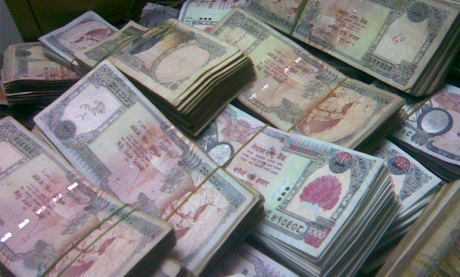 रास्कोटद्वारा ५० लाखको विपद् कोष स्थापना