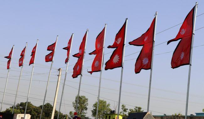 'राष्ट्रिय दिवस मनाऔँ, घरघरमा राष्ट्रिय झण्डा फहराऔँ'