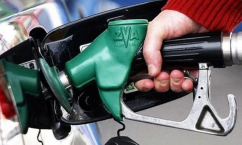 पेट्रोलियम पद्धार्थको मूल्य बढ्यो