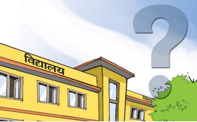 महागढीमाई नगरपालिकामा १० दिनसम्म विद्यालय बन्द हुने