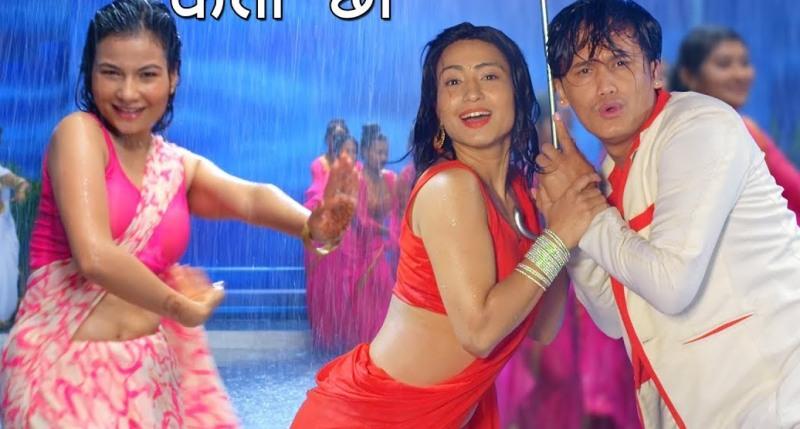 स्मीता दाहालको गीतमा 'कार्टुन्ज क्रु' को धमकेदार नृत्य (भिडियो)