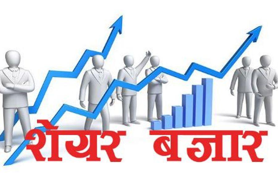 साताको शेयर बजार : एक अर्ब ८९ कराडको कारोबार