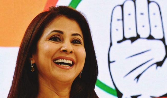 अभिनेत्री उर्मिला मातोंडकरले कांग्रेसबाट राजीनामा दिइन्