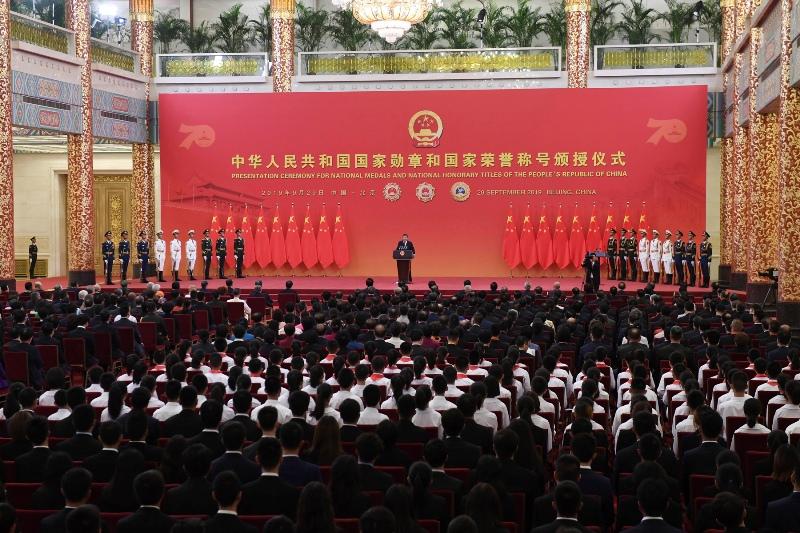 चीन स्थापनाको अवसरमा बेइजिङमा सम्मान समारोह