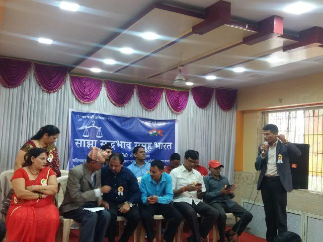 भारतको मुम्बईमा साझा सद्भाव समूहको कार्यक्रम, संयोजकमा चुनिए भट्टराई