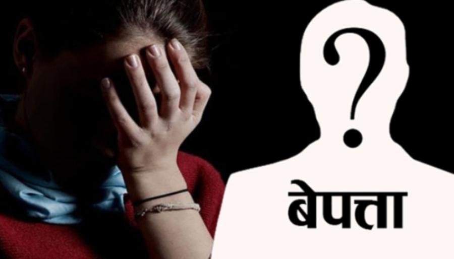 १० दिनदेखि काठमाडौँको बसुन्धराबाट एक युवती बेपत्ता