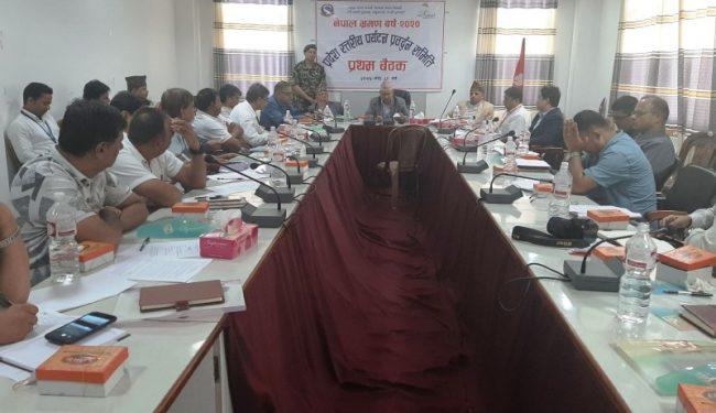 प्रदेश नं ५ नेपाल भ्रमण वर्ष सफल बनाउने अभियानमा