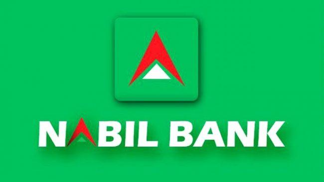 नबिल बैंकको सामुहिक व्यक्तिगत दुर्घटना बीमा योजना