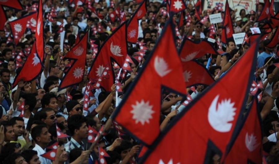संविधान दिवस चितवनमा पनि भव्य रुपमा मनाइने