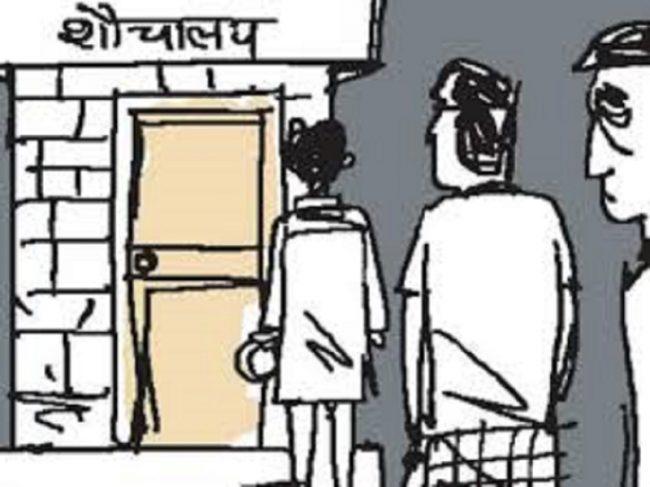 महिनाको डेढ सय रुपैयाँ नतिरे शौचालय जान पाउँदैनन् नेपालगञ्जका घसियारन