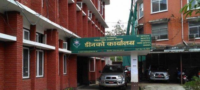 चिकित्सा शिक्षाका स्नातक तहका प्रवेश परीक्षाको नयाँ मिति तय