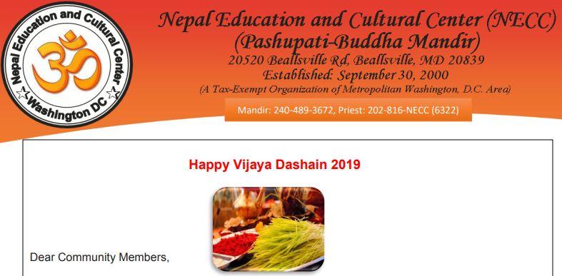 अमेरिकास्थित नेपाल शिक्षा तथा साँस्कृतिक केन्द्रले १९ औं वार्षिकोत्सव मनाउँदै