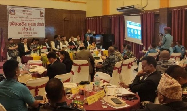 २ नम्बर प्रदेश स्तरीय दुई दिवसीय सुरक्षा गोष्ठी शुरू