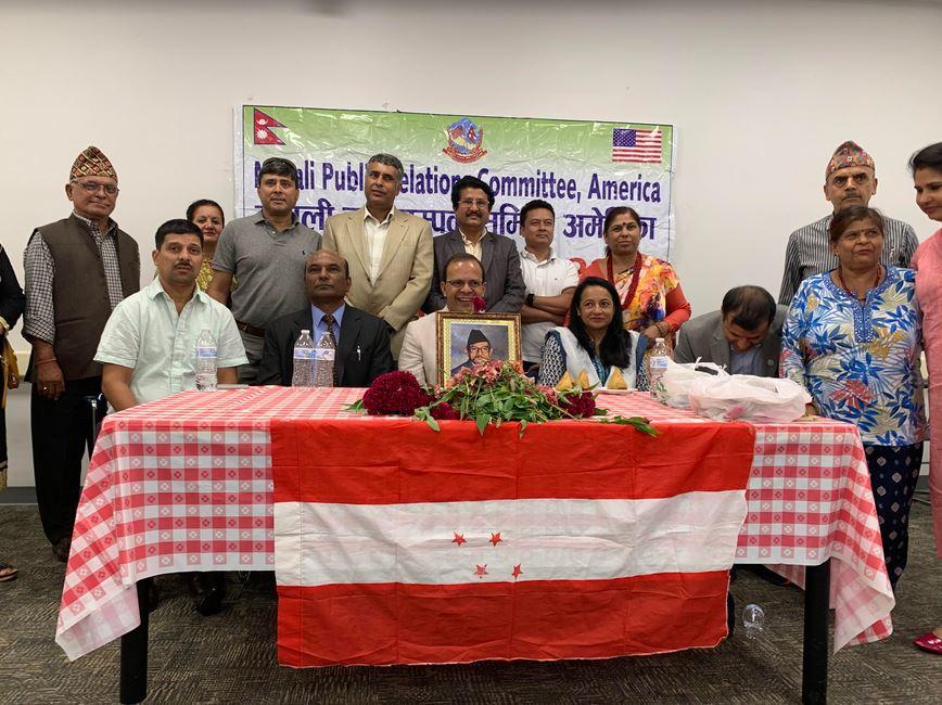 अमेरिकको भर्जिनियामा बीपी जन्म जयन्ती कार्यक्रम सम्पन्न