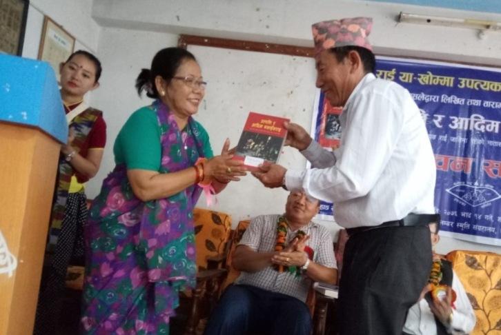 मेवाहाङ समाज बेलायतमा वार्षिक भेटघाट कार्यक्रम