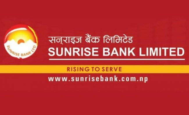'सनराईज फष्ट म्युचुअल फण्ड' मा लगानी गर्दै सनराईज बैंक