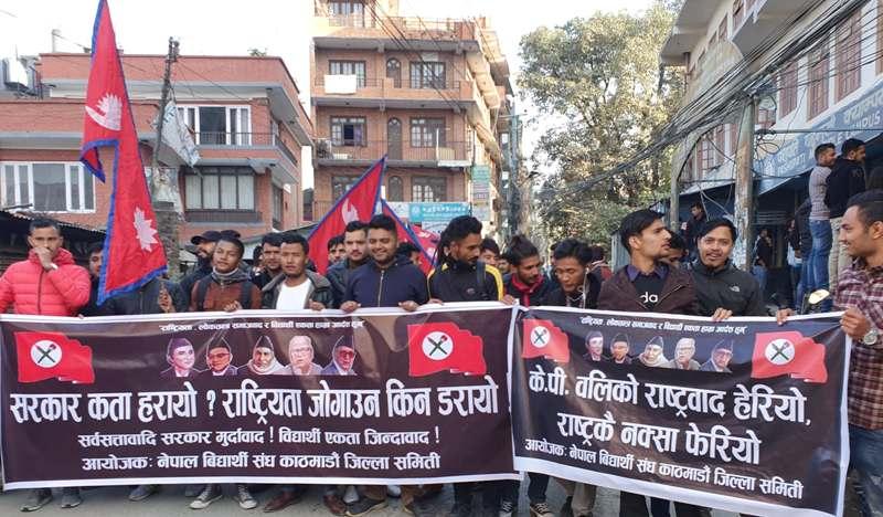 भारतले मिचेको नेपाली भूमि फिर्ता गर्न माग गर्दै नेविसंघको विरोध प्रदर्शन (फोटोफिचर)