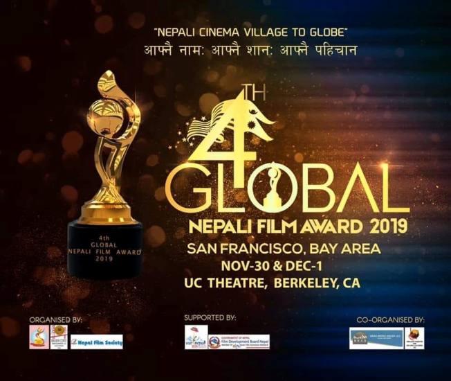 क्यालिफोर्नियामा नेपाली युवाहरुद्वारा निर्मित वृतचित्र 'राईज अप' प्रदर्शनी