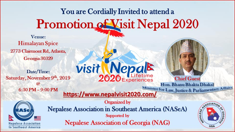 अमेरिकाको जर्जियामा नेपाल भ्रमण वर्षको प्रवर्द्धनात्मक कार्यक्रम हुने