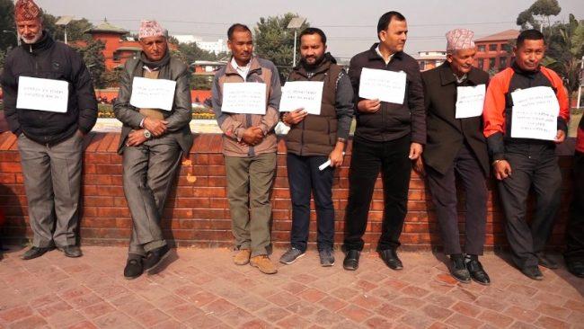 द्वन्द्व पीडितहरुको काठमाडौंमा सरकारविरुद्ध प्रर्दशन