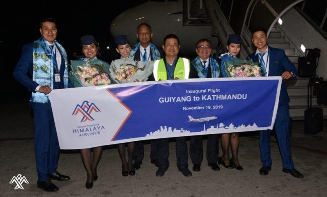 हिमालय एअरलाइन्स् दक्षिण पश्चिम चीनसँग जोडिँदै, काठमाडौंबाट गुइयाङ उडान