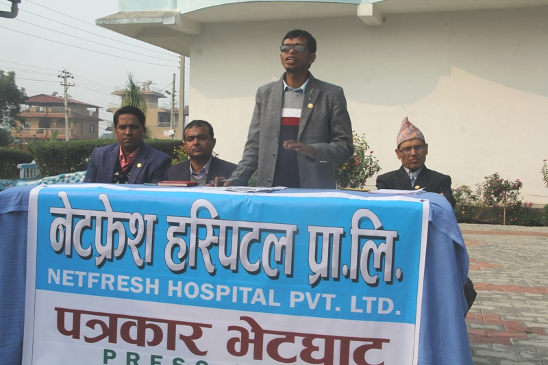 भरतपुरमा नेटफ्रेस हस्पिटल सञ्चालनमा