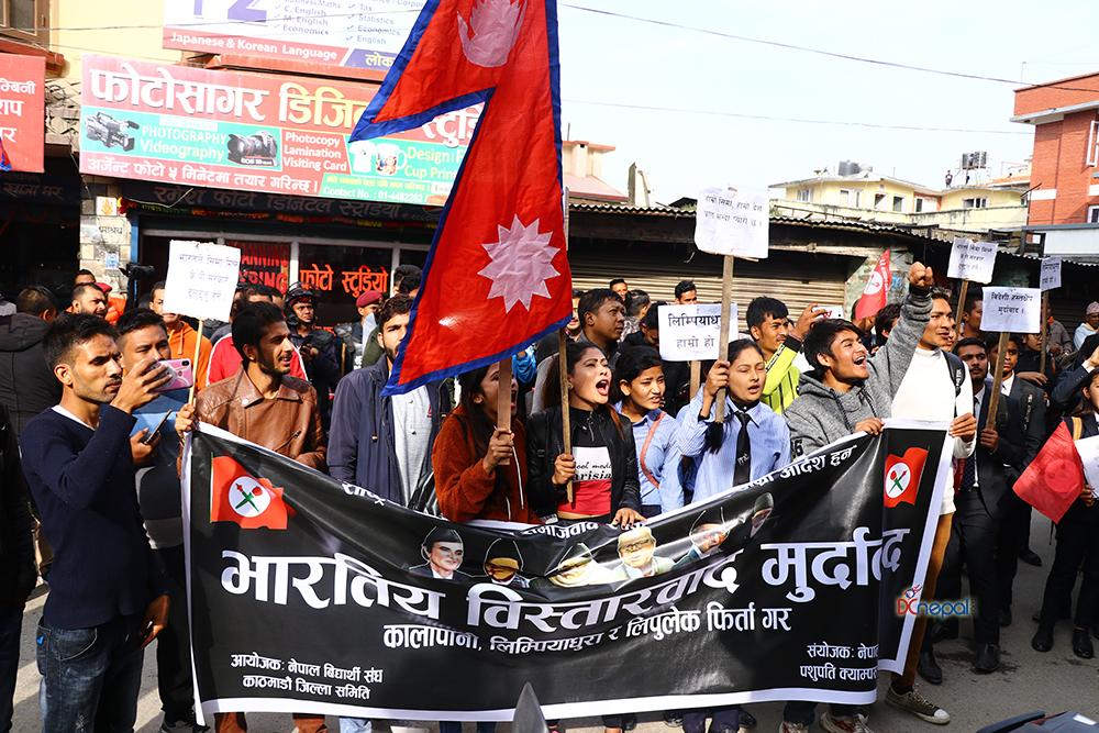 भारतीय नक्शाको विरोधमा चावहिलमा नेविसंघको प्रदर्शन (फोटोफिचर)