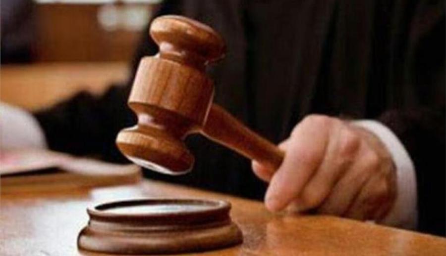 'न्याय व्यापारको विषय होइन'
