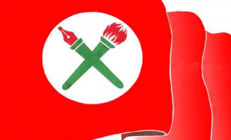 भ्रष्टाचारीलाई कारवाही गर्न माग गर्दै नेविसंघद्वारा विरोध