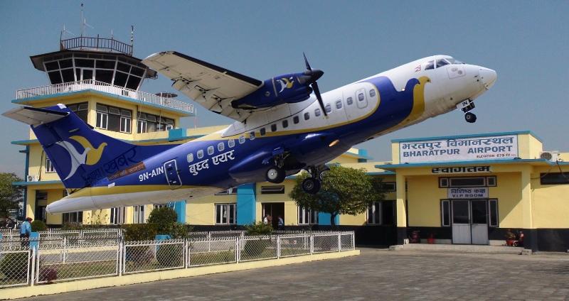 भ्रमण वर्षको स्वागत गर्दै भरतपुर विमानस्थल