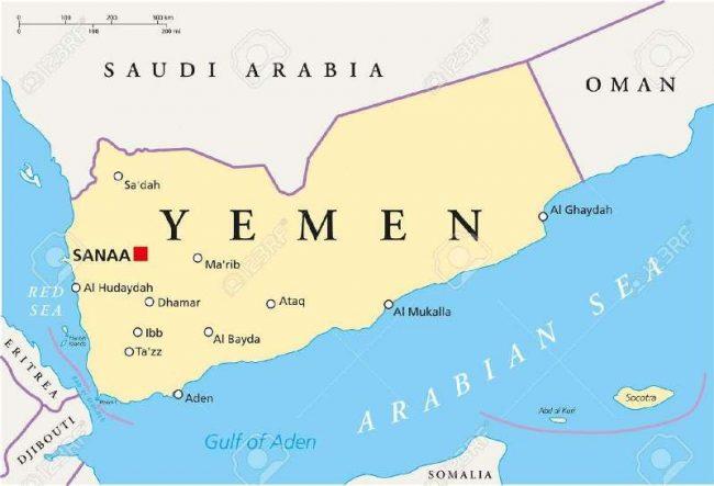 यमनी शान्ति प्रक्रियामा सङ्कट, साउदी सम्झौताको सीमा पनि घर्कियो